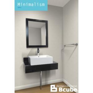 洗面台 交換 セット 混合水栓の7点セット MIN-2 INK-0504038Hset1|bcube