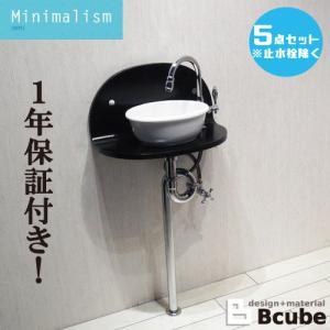 洗面台 交換 おしゃれ セット 洗面ボウル リフォーム 黒 ブラック 陶器製 大きい 5点セット 単水栓 MIN-34 INK-0504045Gset bcube