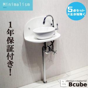洗面台 交換 おしゃれ セット 洗面ボウル リフォーム 白 ホワイト 陶器製 大きい 5点セット 単水栓 MIN-35 INK-0504046Gset bcube