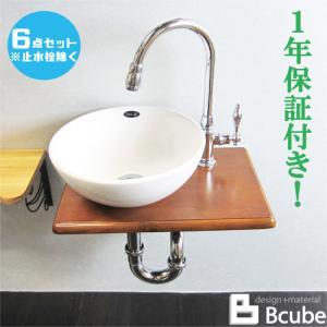 洗面台 交換 おしゃれ 洗面ボウル コンパクト 白 リフォーム 陶器製 小さい 6点セット 幅40cm Eセット38a INK-0504075Hset bcube