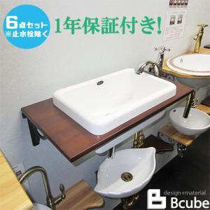 洗面台 交換 人口大理石製 埋め込み型 リフォーム 可愛い おしゃれ 白 大きい 6点セット 単水栓 Eセット33a INK-0504078Hset bcube