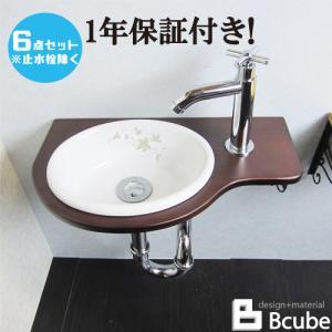 洗面台 交換 おしゃれ コンパクト 白 リフォーム 陶器製 小さい 6点セット 単水栓 幅45cm Eセット35a INK-0504080Hset bcube