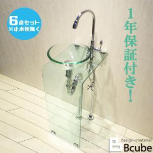 洗面台 交換 おしゃれ セット 洗面ボウル コンパクト リフォーム 強化ガラス製 6点セット 単水栓 Aセット17 INK-0504140J bcube