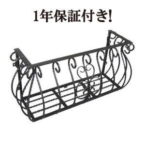 フラワーボックス 花台 ヨーロピアン 家具 アンティーク 黒 ブラック お洒落 おしゃれ 可愛い かわいい リフォーム 新生活 ロートアイアン 幅106cm INK-1401023H bcube