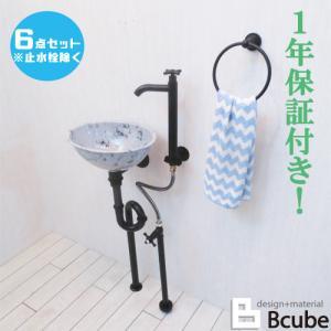 洗面台 交換 おしゃれ コンパクト セット リフォーム PET製 小さい 6点セット 単水栓 壁付け Eセット87 INK-1401334Hset-2 bcube