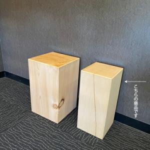 角型 椅子 スツール 無垢 米ヒバ ちっちゃいしかくいの 日本製 角20×高40cm kh-1001 代引決済不可 bcube