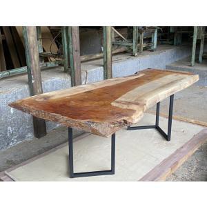 一枚板 ケヤキ 欅 無垢 天板 テーブル 幅70cm×長208cm KY-001|bcube