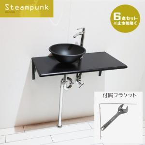 洗面台 セット 壁付け 洗面ボウル 単水栓の6点セット 幅75×奥行35cm SMP-29|bcube