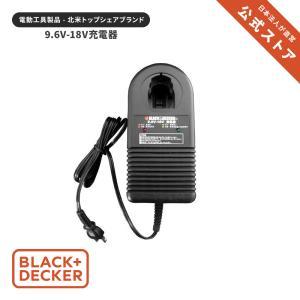 9.6V-18V充電器 486910-61【日本正規代理店品・保証付き】|bdkshop