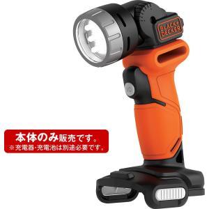 GoPakコードレス LEDライト(本体のみ) BDCCF12UB【日本正規代理店品・保証付き】|bdkshop