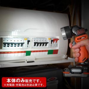 GoPakコードレス LEDライト(本体のみ) BDCCF12UB【日本正規代理店品・保証付き】|bdkshop|02