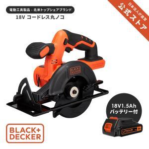 18V コードレス丸ノコ BDCCS18【日本正規代理店品・保証付き】|bdkshop