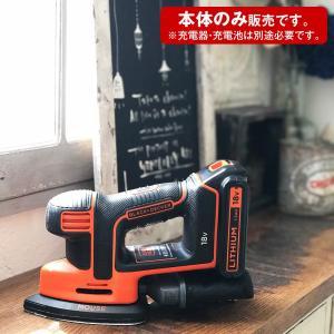 18V コードレスマウスサンダー(本体のみ) BDCDS18B【日本正規代理店品・保証付き】 bdkshop 06