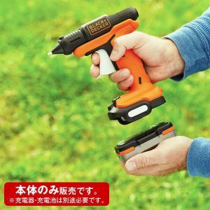 GoPakコードレスグルーガン(本体のみ) BDCGG12UB【日本正規代理店品・保証付き】|bdkshop|06