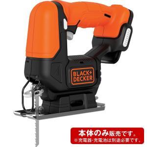 GoPakコードレスジグソー(本体のみ) BDCJS12UB【日本正規代理店品・保証付き】|bdkshop