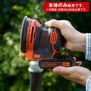 18V コードレスランダムオービットサンダー (本体のみ) BDCROS18B【日本正規代理店品・保証付き】|bdkshop|02