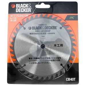 18Vコードレス丸ノコ用チップソー(刃数:40) CB40T【日本正規代理店品・保証付き】|bdkshop