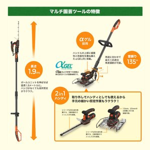 5in1ポールヘッジ&芝生バリカン GPSH1000【日本正規代理店品・保証付き】|bdkshop|05