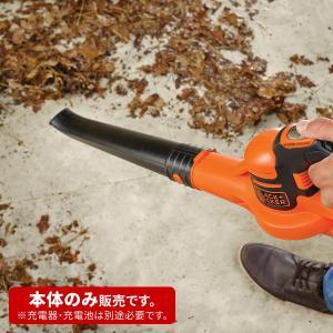 18V コードレスブロワー GWC18PCB【日本正規代理店品・保証付き】|bdkshop|02