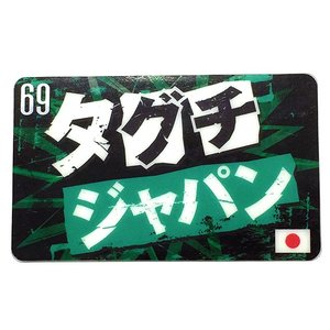 新日本プロレス NJPW 光るICカードステッカー タグチジャパン|bdrop