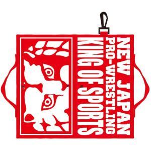 新日本プロレス NJPW カラビナ付き ライオンマークスタジアムクッション(レッド×ホワイト)|bdrop