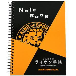 新日本プロレス NJPW ライオンマーク マルマン図案メモノート(アレンジ) bdrop