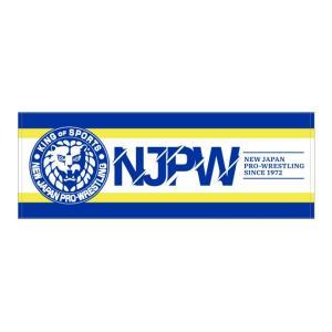 新日本プロレス NJPW ライオンマーク スポーツタオル(2019)|bdrop