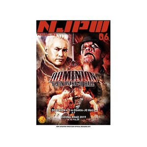 新日本プロレス NJPW DOMINION 6.9 in OSAKA-JO HALL & KIZUNA ROAD 2019 パンフレット|bdrop