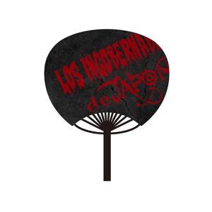 新日本プロレス NJPW 内藤哲也 ロス・インゴベルナブレス・デ・ハポン うちわ L・I・J(2019) bdrop