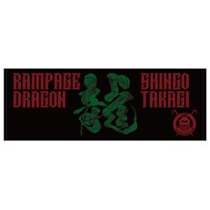 新日本プロレス NJPW 鷹木信悟 スポーツタオル|bdrop