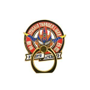 新日本プロレス NJPW 獣神サンダー・ライガー メタルスマホリング|bdrop
