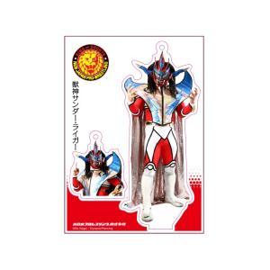 新日本プロレス NJPW フィギュアシートキーホルダー 獣神サンダー・ライガー(2nd model)|bdrop