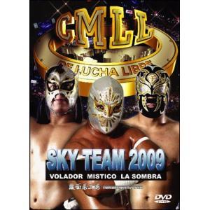 CMLLオフィシャルDVD スカイチーム2009|bdrop