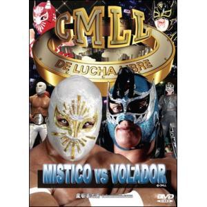 CMLLオフィシャルDVD ミスティコ vs ボラドール|bdrop