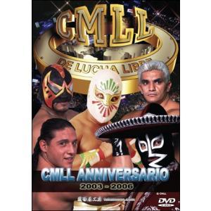 CMLLオフィシャルDVD CMLLアニベルサリオ1 2003-2006|bdrop