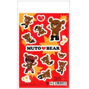 MUTO BEAR (武藤ベアー) ステッカーシート [インロック] bdrop