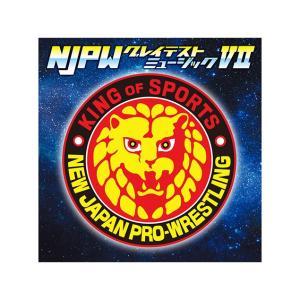 新日本プロレスリング NJPWグレイテストミュージックVII(Vol.7) CD