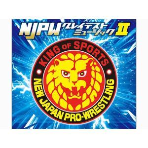 新日本プロレス NJPW グレイテストミュージックII (Vol.2) CD