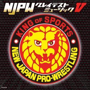 新日本プロレス NJPW グレイテストミュージックV (Vol.5) CD