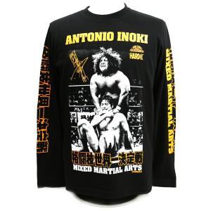 Tシャツ XXLサイズ:アントニオ猪木/異種格闘技戦長袖Tシャツ(アティサノエ・ブラック) Hardcore Chocolate/ハードコアチョコレート|bdrop