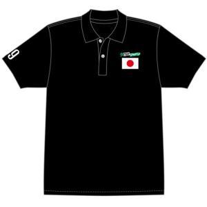 新日本プロレス NJPW 田口隆祐 タグチジャパン ポロシャツ|bdrop
