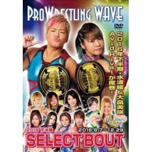 プロレスリングWAVE 2016下半期SELECT BOUT DVD|bdrop
