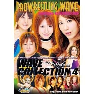 WAVE コレクション4 [DVD]|bdrop