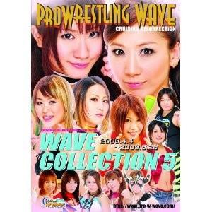 WAVE コレクション5 [DVD] bdrop