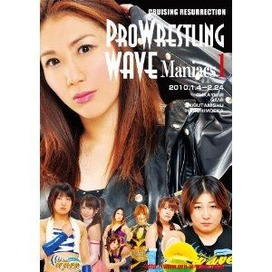 WAVE マニアックス1[DVD]|bdrop
