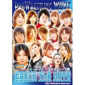 WAVE 2010 波女決定リーグ戦 Catch the WAVE[DVD] bdrop