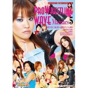 WAVE マニアックス5[DVD] bdrop