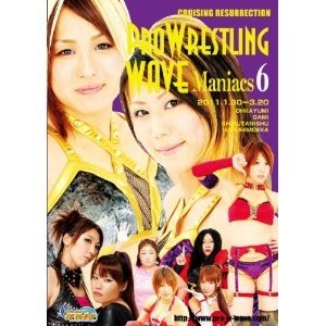 WAVE Maniacs6(マニアックス6) [DVD] bdrop