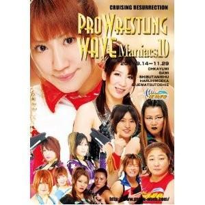 プロレスリングWAVE WAVEマニアックス10 DVD|bdrop