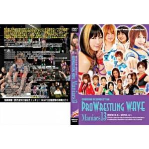 プロレスリングWAVE マニアックス 13 DVD|bdrop